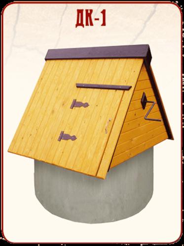 Домик для колодца dd-1